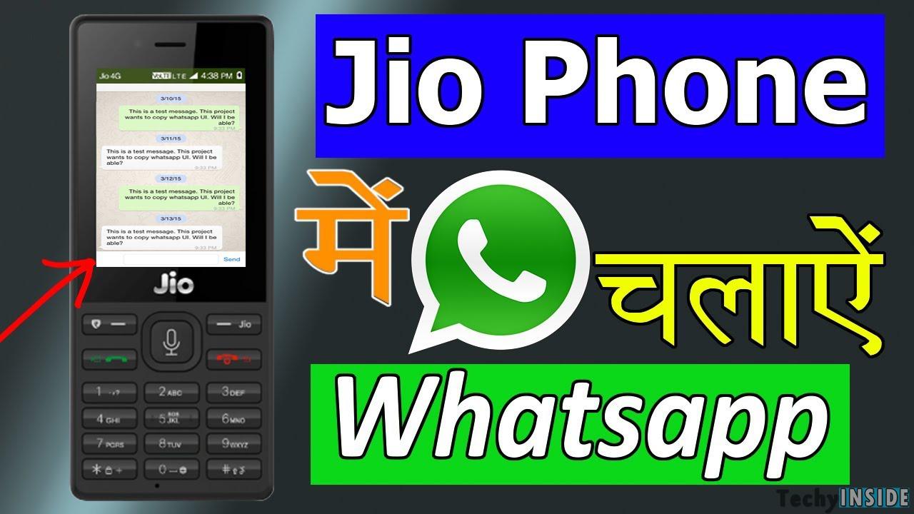jio phone whatsapp app download karna