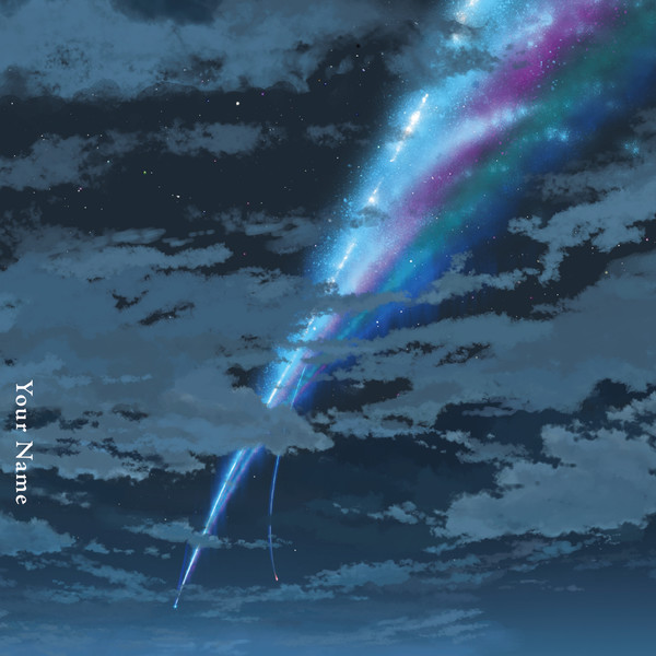 [Album] RADWIMPS – 君の名は。 (2016.08.24/MP3/RAR)