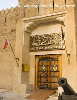 Museo dubai ingresso