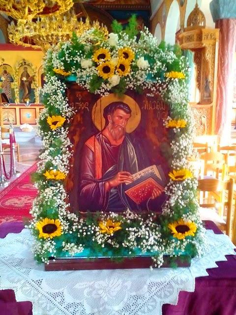 Αποτέλεσμα εικόνας για ιερος ναος ματθαίου γαρεφειου αλμωπιας