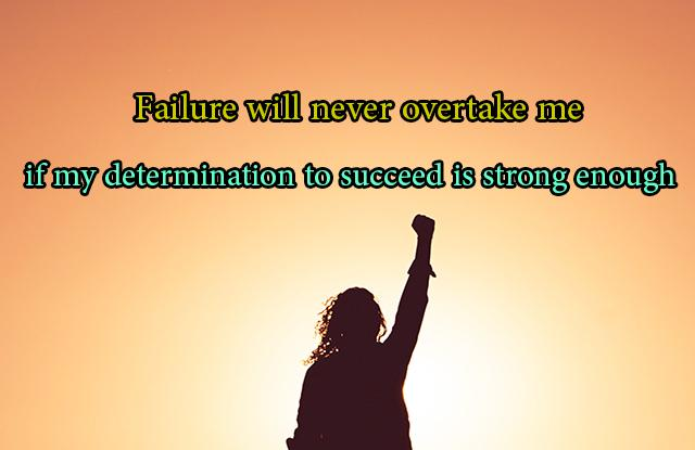 tuesday motivational quotes