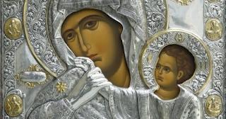 Η Παναγία επεμβαίνει στις πιο δύσκολες στιγμές τής ζωής μας