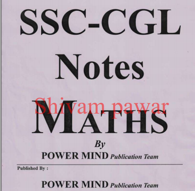SSC CGL Mathematics Hand Notes by Power Mind pdf Download