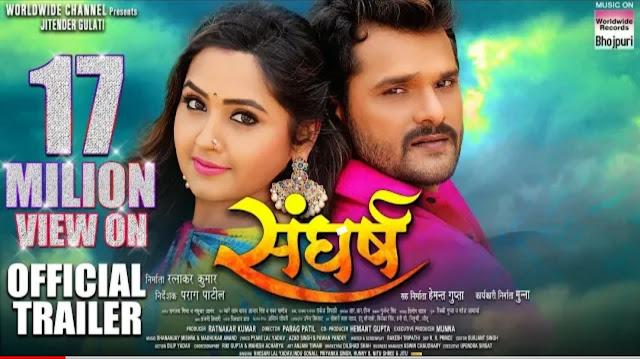 Sangharsh Wiki (Khesari Lal Yadav Wiki) Official Full HD Bhojpuri Movie 2019 Download