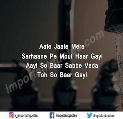 Love Dua Shayari In Hindi