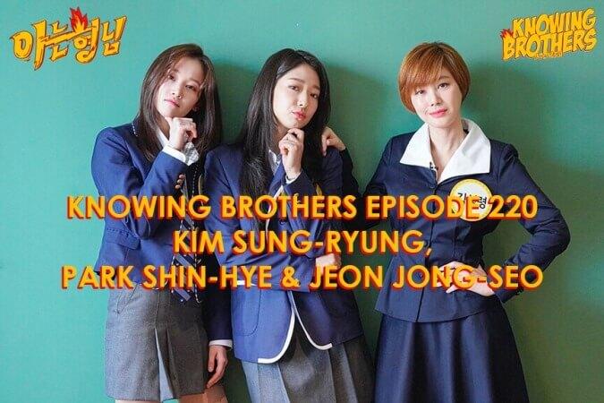 Nonton streaming online & download Knowing Bros eps 220 bintang tamu Kim Sung-ryung, Park Shin-hye, & Jeon Jong-seo subtitle bahasa Indonesia