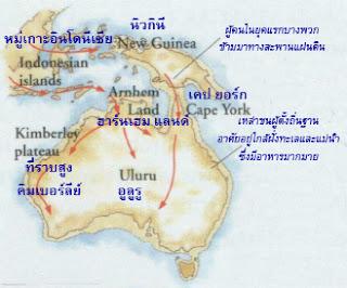 ประวัติศาสตร์ชาวอะบอริจิน