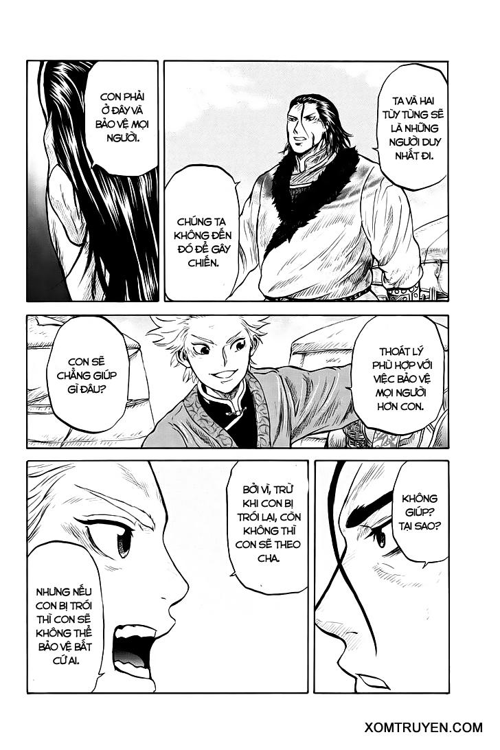 Horizon (okada takuya) chap 26 trang 6