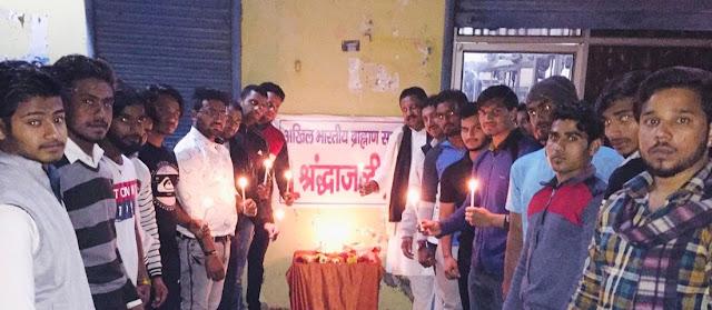 Akhil Bharatiya Brahman Sabha gave ninety to the sons of Jaanbha Bharat Mata