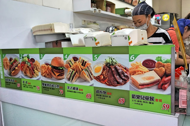 台湾早餐弘爷汉堡