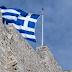 Bloomberg: Η Ελλάδα τώρα πρέπει να πετύχει το ακατόρθωτο -Πρωτογενή πλεονάσματα 3,4% για μια δεκαετία  Πηγή: Bloomberg: Η Ελλάδα τώρα πρέπει να πετύχει το ακατόρθωτο -Πρωτογενή πλεονάσματα 3,4% για μια δεκαετία   iefimerida.gr