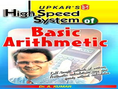 Upkar Prakashan Books Pdf