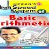 Upkar's Publication High-Speed Arithmetic Full PDF Book Download