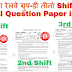 Railway Group-D Full Question Answer Download In PDF