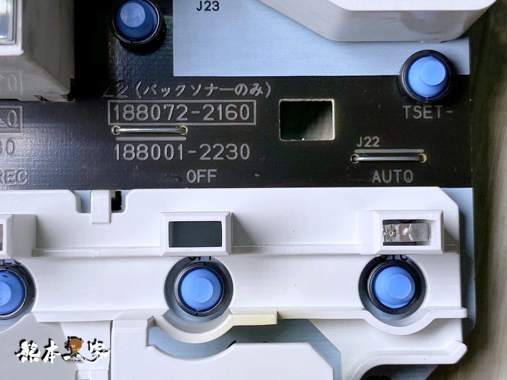TOYOTA豐田ALTIS冷氣恆溫面板電子零件開關更換維修DIY詳細記錄