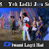 Yeh Ladki Jara See Divanee Lagti Hai / मैं अकेला रात का मेला, / Love Story (1981)