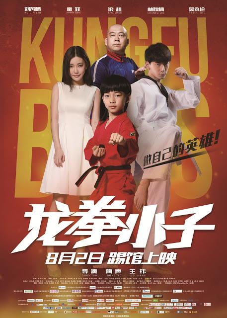 Kung Fu Boys (2016) Subtitle Indonesia