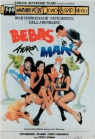 Download film Bebas Aturan Main (1993) WEB-DL Gratis