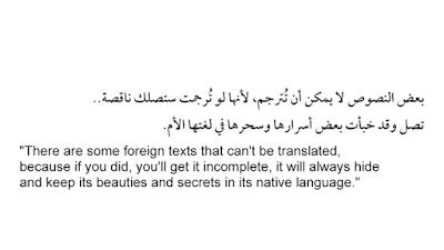 اقتباسات انجليزيه مترجمه بالعربي