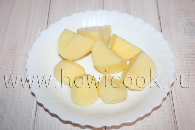 рецепт рисового супа-полупюре с фрикадельками с пошаговыми фото