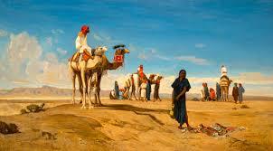 Jazirah Arab Sebelum dan Sesudah Islam