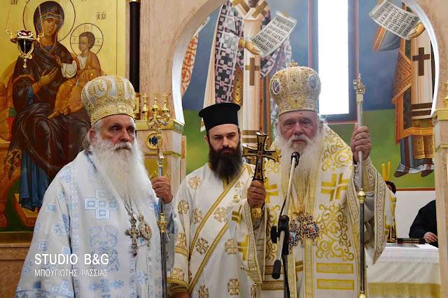 Εγκαινιάστηκε από τον Αρχιεπίσκοπο Ιερώνυμο ο Ιερός Ναός του Αγίου Λουκά στο Ναύπλιο (βίντεο)