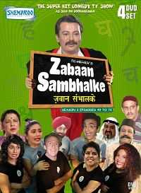 Zabaan Sambhalke 1993 Full Download DVD Vol 9 To 12 DVDRip