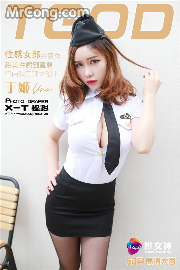 TGOD 2016-03-19: Người mẫu Yu Ji Una (于姬Una) (51 ảnh)