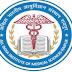 AIIMS Recruitment 2019 !  अखिल भारतीय चिकित्सा विज्ञान संस्थान रायपुर के अंतर्गत स्टाफ नर्स , सीनियर रिसर्च नर्स , लैब तकनीशियन अवं अन्य 6 पदों की निकली भर्ती !  Last Date:22-05-2019