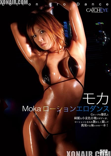 Mai shirosaki catwalk perfume - 2 part 9