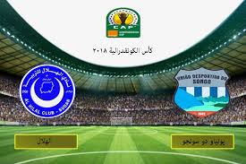 اون لاين مشاهدة مباراة الهلال السوداني ويونياو دو سونجو بث مباشر 29-7-2018 كاس الكونفيدرالية اليوم بدون تقطيع