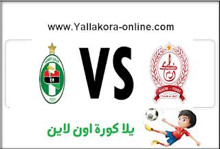 مشاهدة مباراة الكوكب المراكشي وأهلي طرابلس بث مباشر بتاريخ 24-08-2016 كأس الإتحاد الأفريقي
