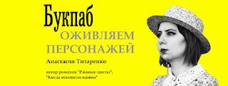 http://rudenko.kh.ua/tutorlab/