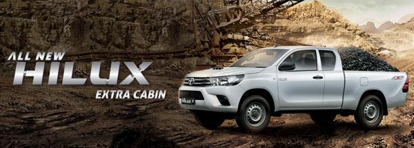 Spesifikasi Harga Kredit & Cicilan Toyota Hilux E-Cab Surabaya