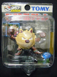 Primeape Pokemon figure Tomy Monster Collection black package series