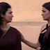 Shagun To Create Trouble For Adi- Aliya In Star Plus Yeh Hai Mohabbtein