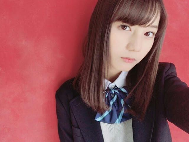 Kosaka Nao Photobook