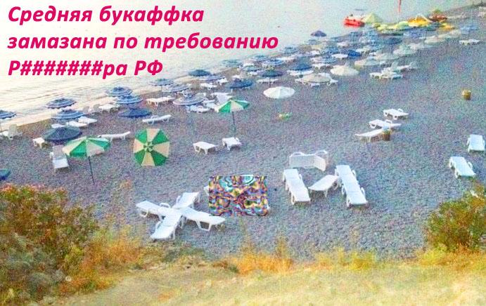 Последние новости украины мета