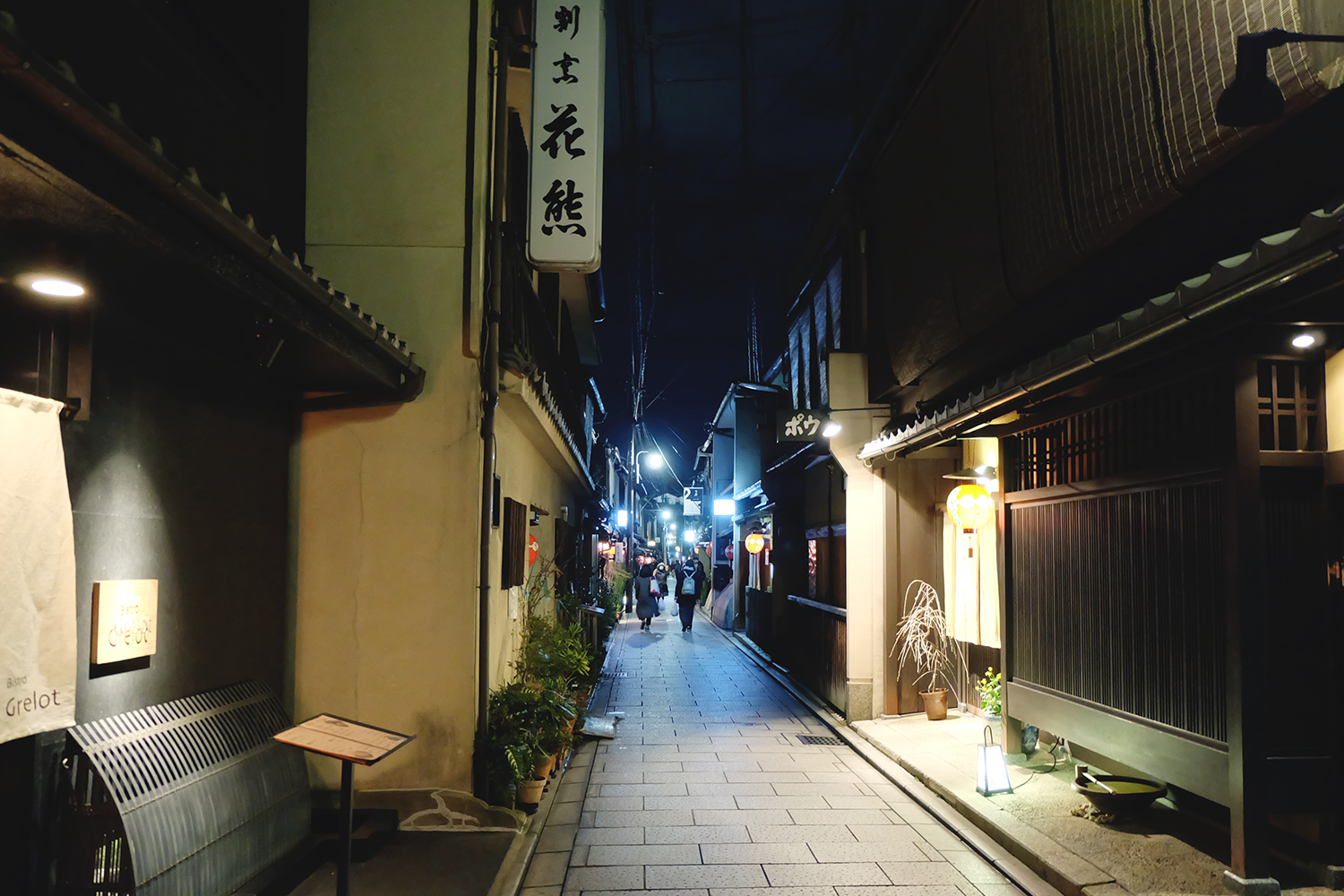 Gion at Night | www.bigdreamerblog.com