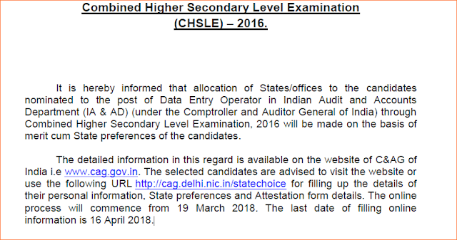 SSC Notice Regarding State Preference of DEO | SSC CHSL 2016