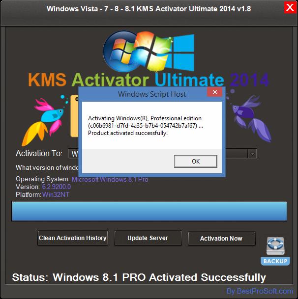 heu kms activator ch v11.2.0