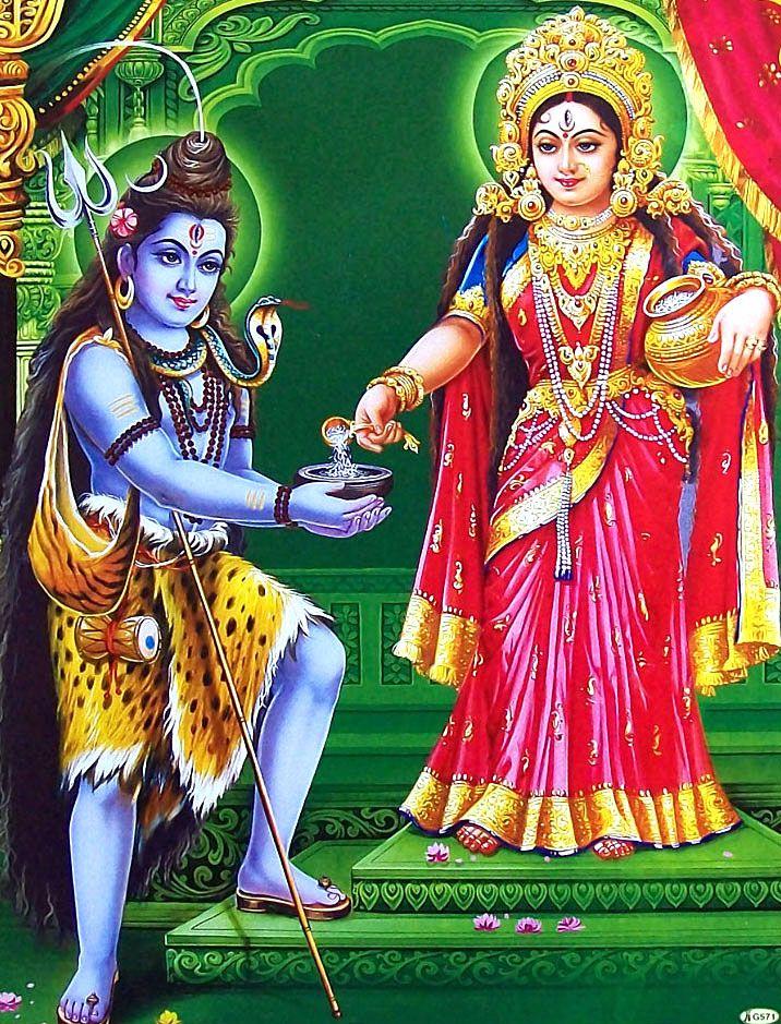 మాతా అన్నపూర్ణేశ్వరి దేవి , About Annapoorna Goddess and lord shiva