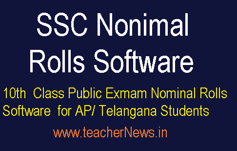 SSC Nominal Rolls software 2019-2020 for AP/ Telangana Students