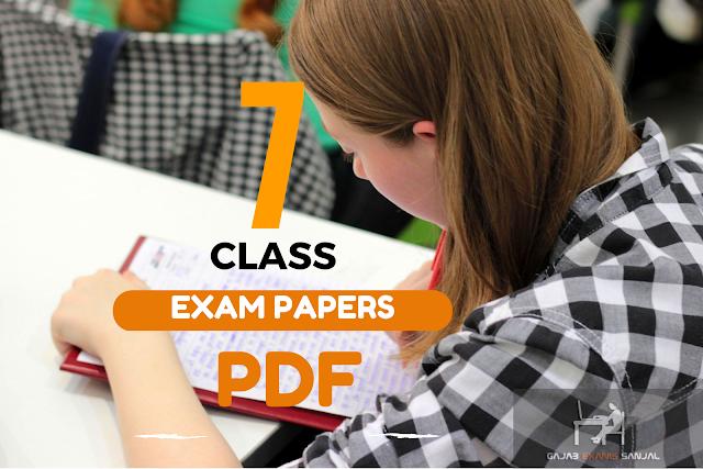 Class 7 Math Paper   Math   Model Question Paper for Class 7 - Gajab