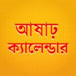 Aashar Bengali Calendar