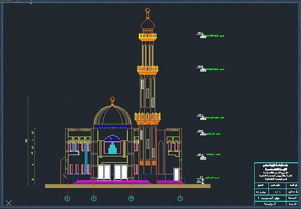 رسومات معمارية وإنشائية لمجموعة من المساجد |Mosques