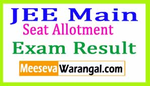 JEE Main Fourth Round Seat Allotment Result 2017 Download