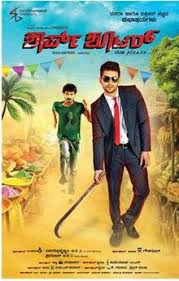 Sharp Shooter (2015) Hindi Dubbed Full Movie HDRip 1080p | 720p | 480p | 300Mb | 700Mb