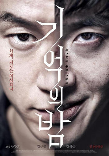 Forgotten (2017) ความทรงจำพิศวง (ซับไทย From Netflix)