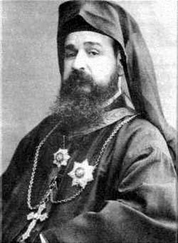 Beato Inácio Maloyan